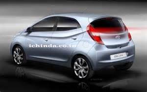 Hyundai Eon Lowest Price New Hyundai Eon Price In India Review Test Drive