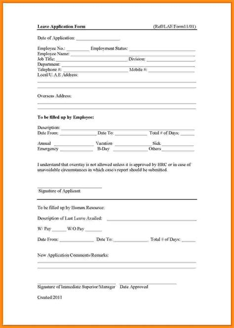 annual leave application form sle format employee