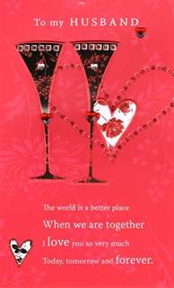 valentines to husband to my husband lovely s day card cards kates