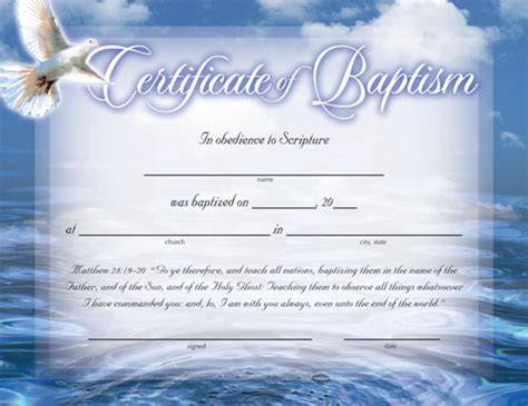 christian baptism certificate template certificate of baptism certificates church supplies