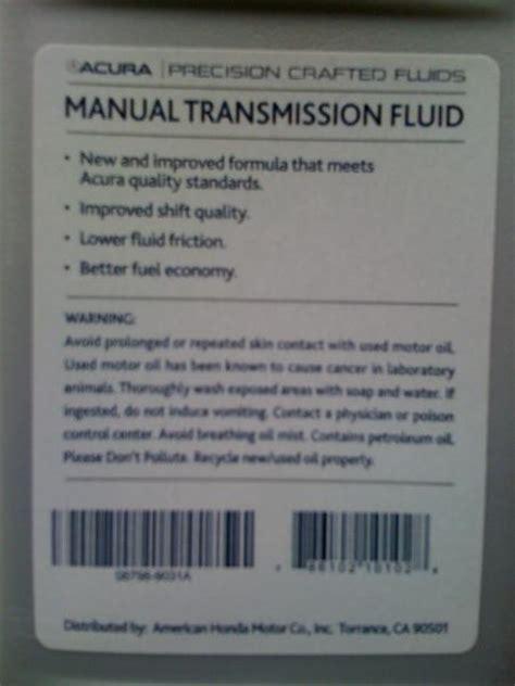 all car manuals free 2002 honda s2000 transmission control acura manual transmission fluid honda tech