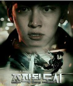 film korea fabricated city posters released for fabricated city with ji chang wook