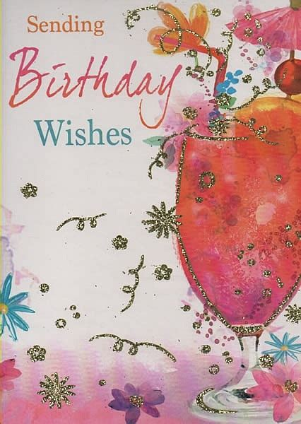 Send A Birthday Card Uk Open Birthday Cards Sending Birthday Wishes