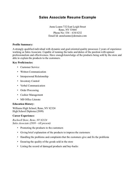 Retail Store Associate Resume by Sle Resume Sales Associate Retail Store Sales Associate Resume Exle