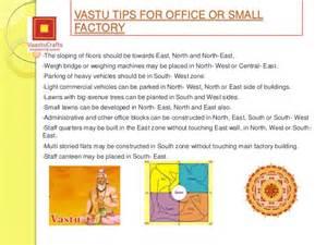 Vastu Tips For Office Desk Vastu Shastra Tips For Office Or Small Factory