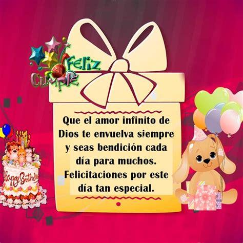imagenes para cumpleaños en facebook bonitas tarjetas cumplea 241 os para facebook imagenes de