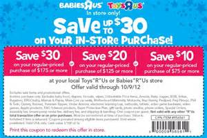 Printable toys r us coupons these coupons also include party supplies