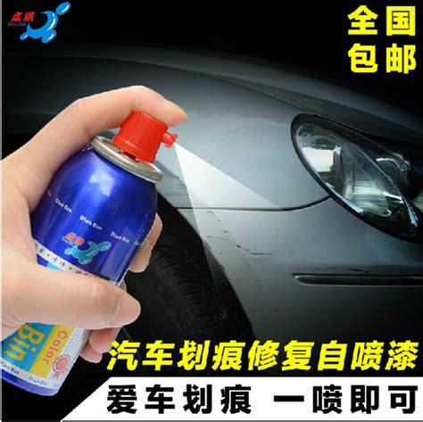 Rubber Paint Hitam Car Paint Pen Paint Marker Pen Universal Waterproof For