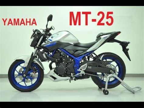 Sparepart Yamaha Mt25 yamaha mt 25 ride motors