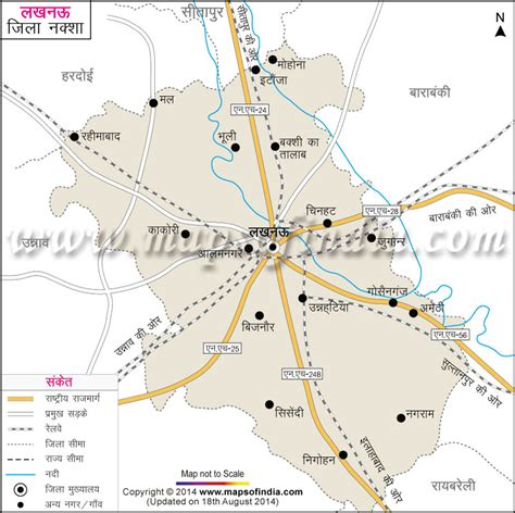 map of lucknow city लखनऊ ज ल नक श म नच त र lucknow district map in