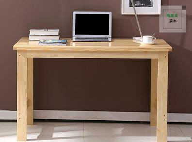 env 237 o gratis madera maciza mesa de ordenador de escritorio