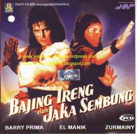 film barry prima tarzan dunianya film indonesia jadoel barry prima dalam film