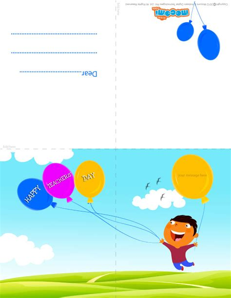 printable teachers day card happy teachers day greeting cards for kids mocomi