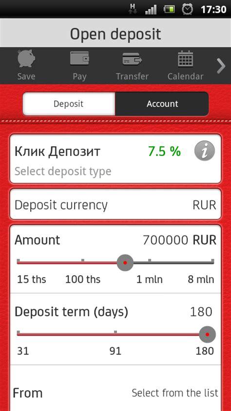 unicredit bank russia unicredit bulbank