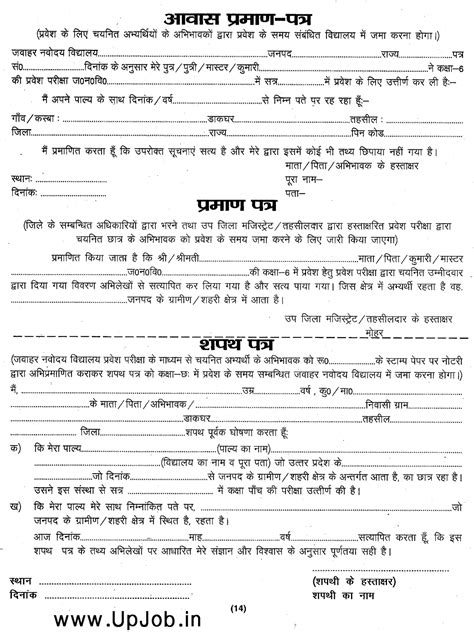 sarvepalli radhakrishnan biography in english pdf essays on mahatma gandhi