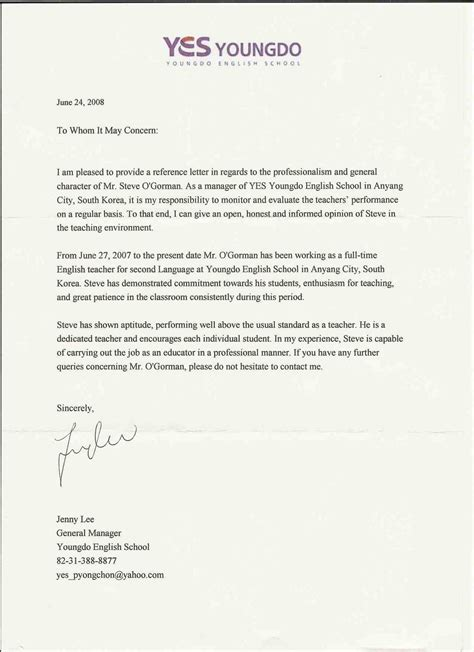 student letter of reference templates franklinfire co