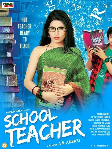 indian film hot news school teacher hindi movie hot stills