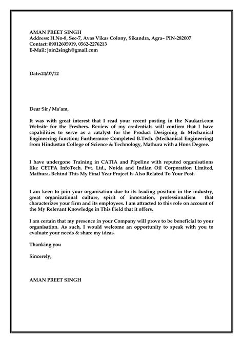 sle cover letter for internship mechanical engineering
