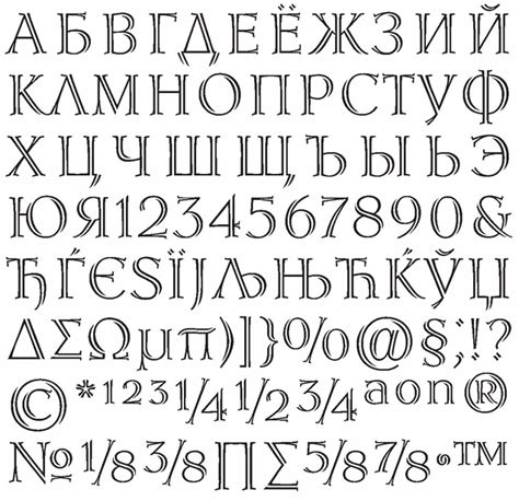image gallery latin lettering font the gallery for gt old writing font alphabet
