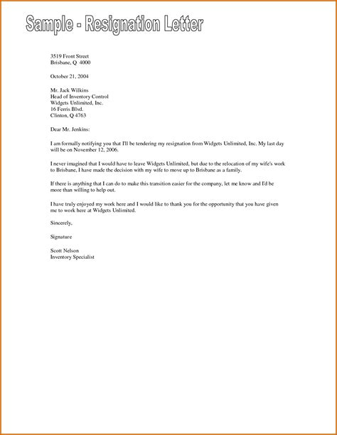 exle of resignation letter 2 fresh letter of resignation 2 weeks notice template 1207
