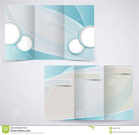 tri fold invitation flyer template document templates