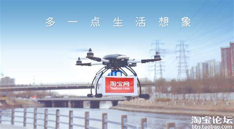 alibaba drone alibaba se apunta a los drones ixtitute