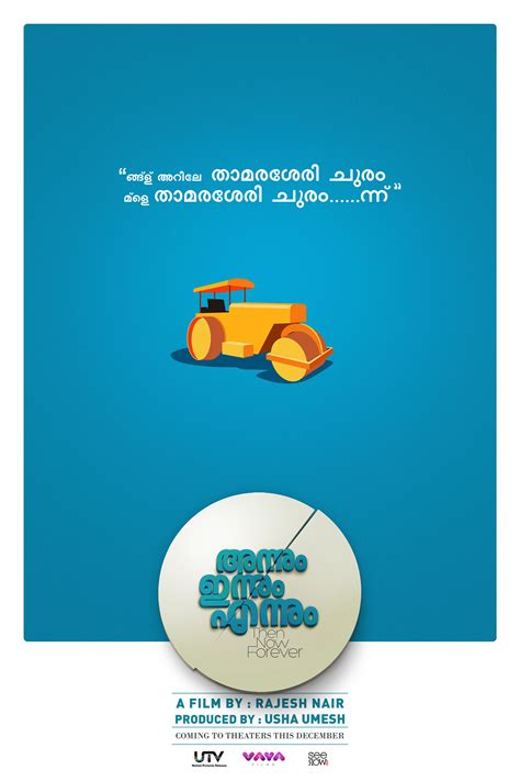 wedding poster design kerala minimalist posters on behance
