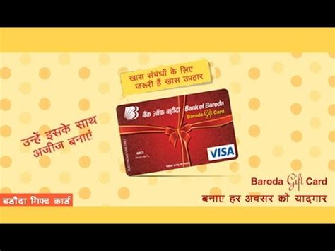 International Gift Cards India - bank of baroda gift card balance check lamoureph blog