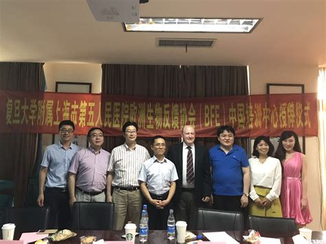 Harvey Schwartz Mba by Bfe Workshops In China 171 Biofeedback Federation Of Europe
