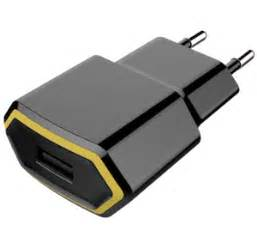 Tc 2a Dual Usb Travel Charger Dual Usb 3 lucent trans ac dc adapter