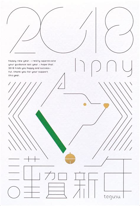 graphics design layout sle 9 creative font trends for 2018 99designs