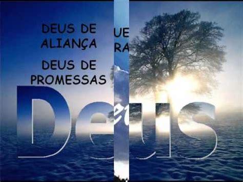 Deus de Promessas - Toque no Altar - YouTube