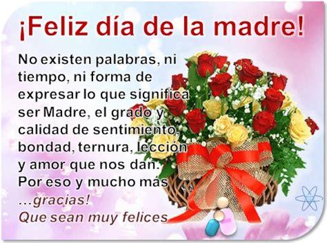 imagen de feliz dia de la madre feliz d 237 a de las madres