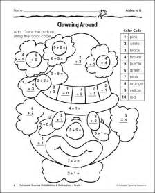 1st grade math addition coloring worksheets