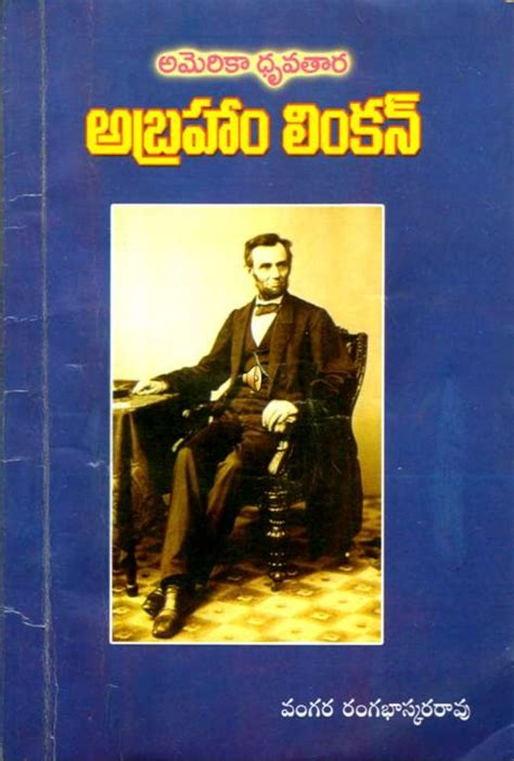abraham lincoln biography in telugu wikipedia america s dhruvatara abraham lincoln telugu