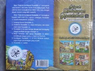 Seri Fiqih Kehidupan Jilid 1 Muqaddimah Buku Anak Sejarah Kehidupan Rasulullah Sirah Nabawiyah