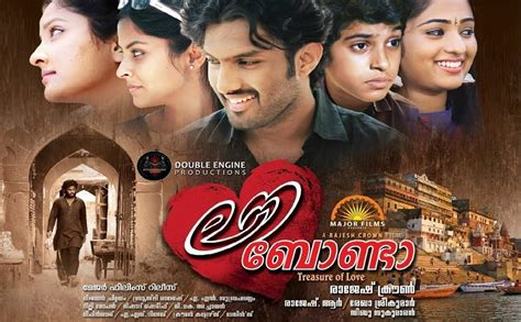 film love box malayalam love bonda 2017 box office collection worldwide