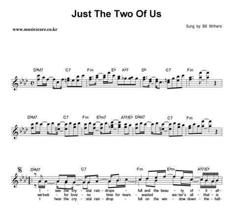 just the two of us bill withers mp bill withers just the two of us 악보 뮤직스코어 악보가게