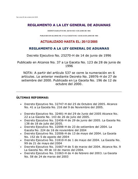reglamento de la ley general de aduanas decreto supremo no 011 2005 reglamento a la ley general de aduanas 17 nov 2011