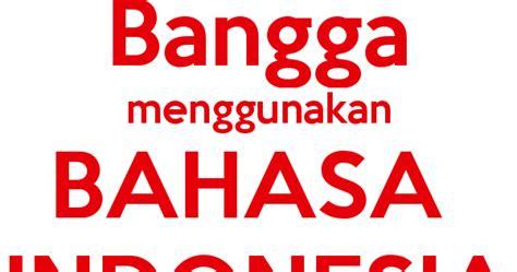 Novel Remaja Bahasa Indonesia 20000 250 contoh judul skripsi pendidikan bahasa indonesia terbaik metro suara