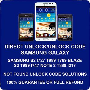 unlock code for samsung galaxy s4 i337 m919 s2 t989 att