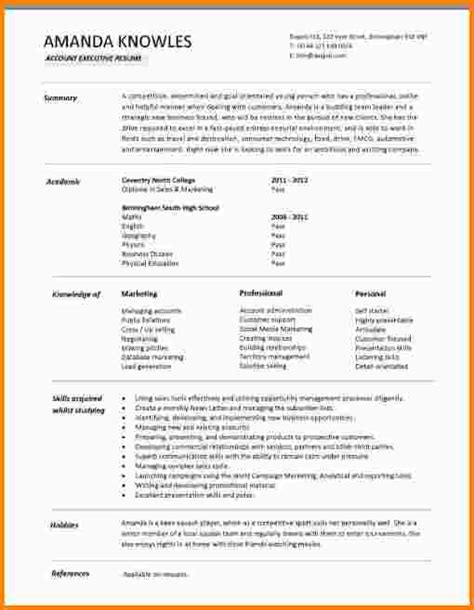 7  entry level resume no experience   nypd resume
