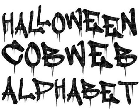 free printable halloween alphabet letters image gallery scary alphabet