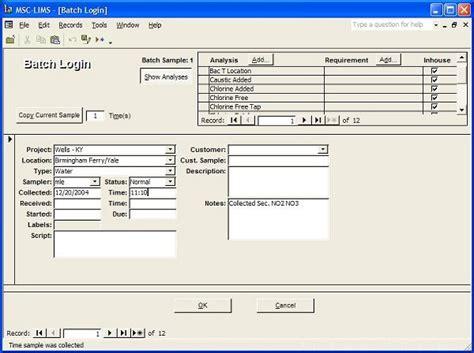 laboratory information management system wikipedia the msc lims laboratory information management system