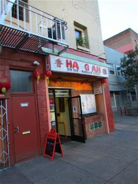 tea room san francisco img 5851 large jpg picture of hang ah tea room san francisco tripadvisor