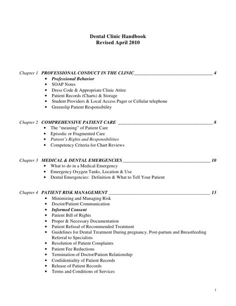 Dental Clinic Handbook Revised April 2010 Dental Office Phone Message Template