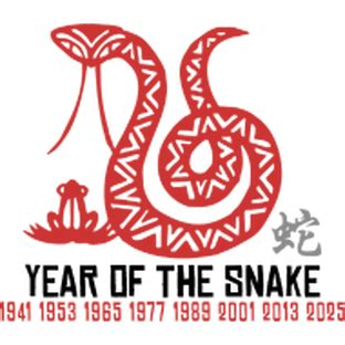 new year zodiac 2001 the year of the snake is always unforgettable