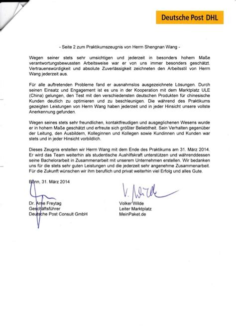 Zeugnis Reference Letter Switzerland Praktikumszeugnis Reference Letter Shengnan Wang
