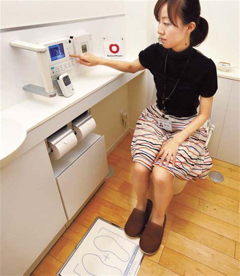 Japanese Bathroom Noise Maker Japan S Toilet Makers Flush With Success