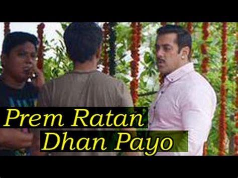 tutorial dance on prem ratan dhan payo full download song leaked salman khan in prem ratan dhan